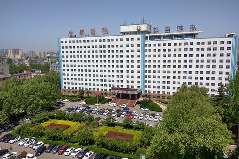 宁夏唐都医院